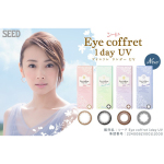EyeCoffret 1-day