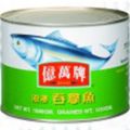 Tuna Chunk in Vegetable Oil 油浸吞拿魚