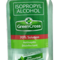 Green Cross70%酒精搓手液500ml