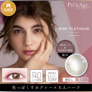 PIENAGE MIMI GEMME 1 DAY(1BOX10PCS)